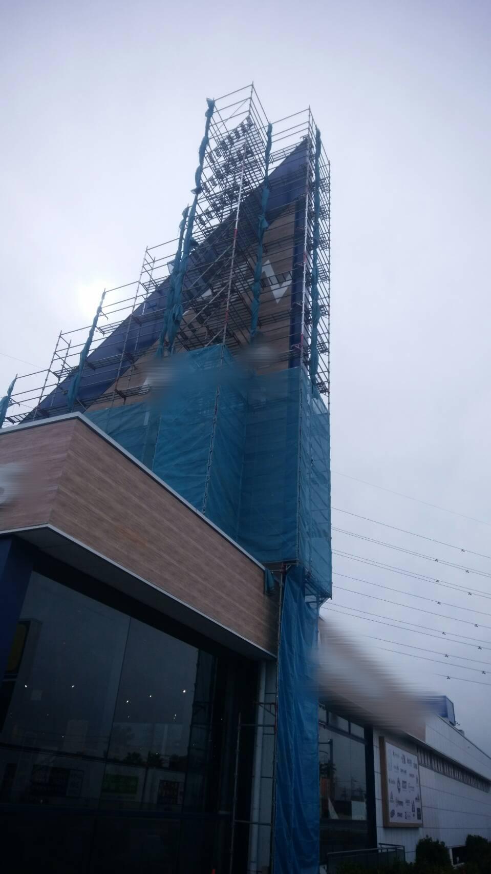 2月14日 春日井市 看板工事
